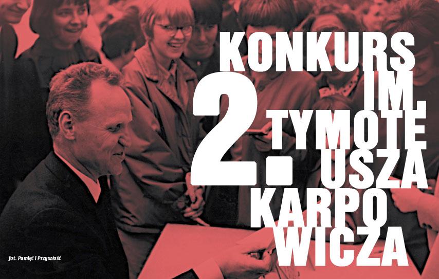 Konkurs_Karpowicza2